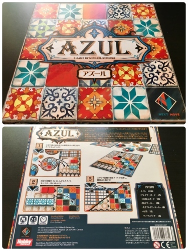 """Board Games\"" in English! のご案内*_a0322702_13140695.jpeg"