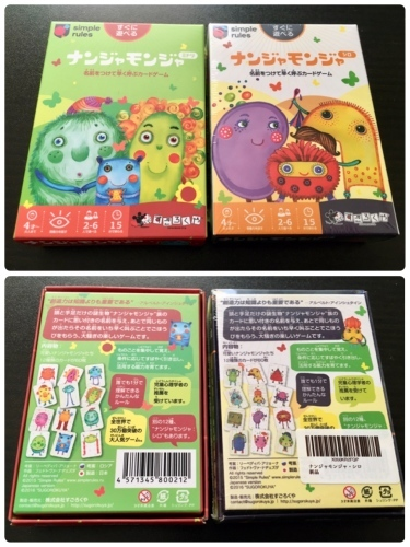 """Board Games\"" in English! のご案内*_a0322702_13143217.jpeg"