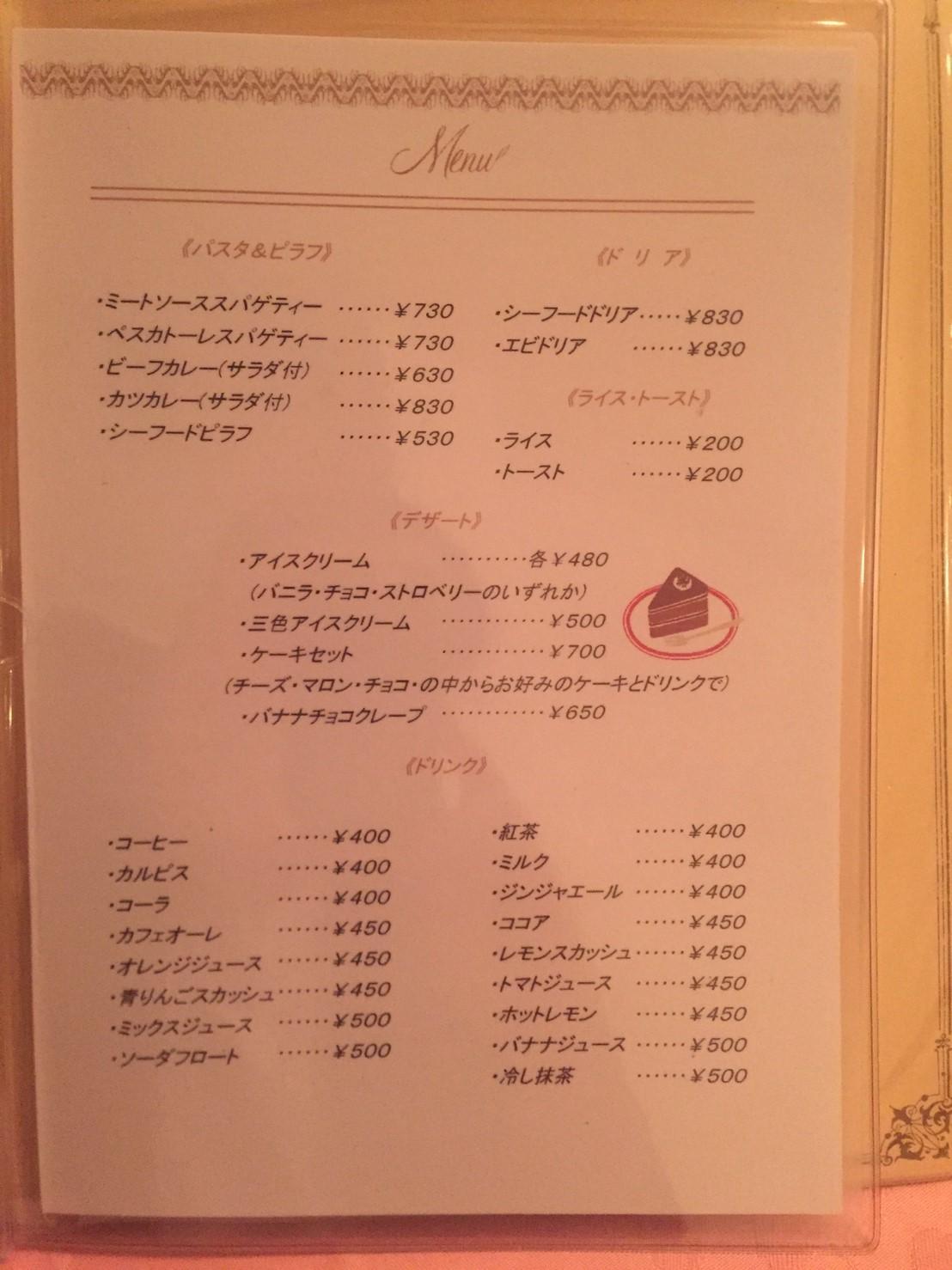 REST HOUSE  OLDNEW  dinner_e0115904_23473273.jpg