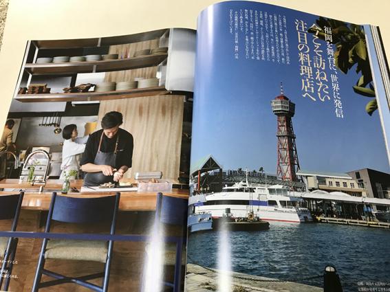 家庭画報5月号「おいしい福岡」イラスト_c0186612_12114012.jpg