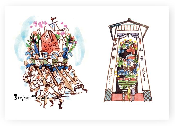 家庭画報5月号「おいしい福岡」イラスト_c0186612_12165498.jpg