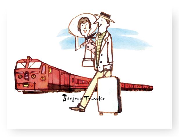 家庭画報5月号「おいしい福岡」イラスト_c0186612_12171639.jpg
