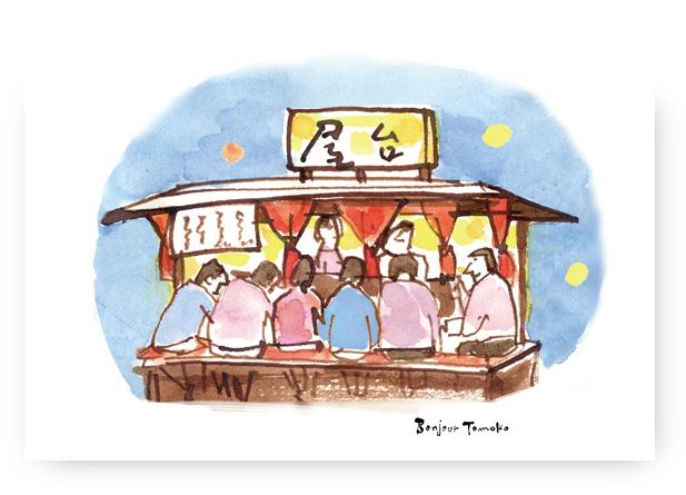 家庭画報5月号「おいしい福岡」イラスト_c0186612_12173310.jpg