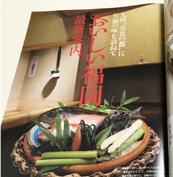 家庭画報5月号「おいしい福岡」イラスト_c0186612_12213141.jpg