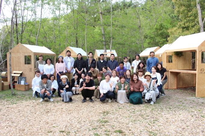 森のイベント_e0149215_09282558.jpg