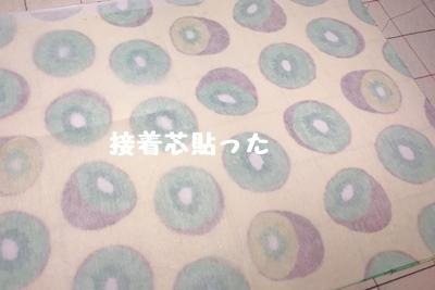 f0251618_19571036.jpg