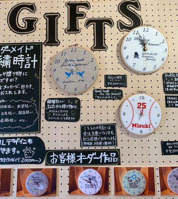 宝積寺駅前のクリエーターズデパートメント訪問♪_c0316026_10504267.jpg