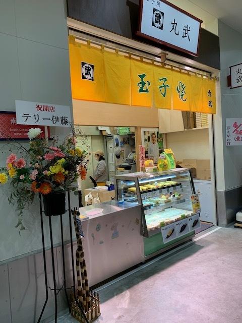 豊洲市場♪_c0316026_19435345.jpg
