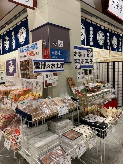 豊洲市場♪_c0316026_19440862.jpg