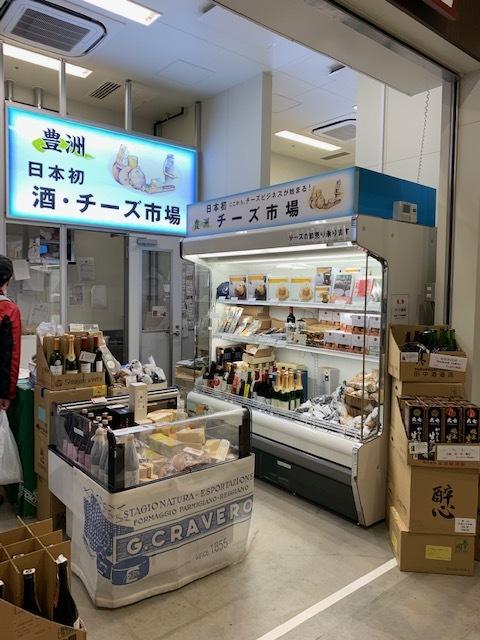 豊洲市場♪_c0316026_19441903.jpg