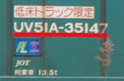 f0203926_21493377.jpg