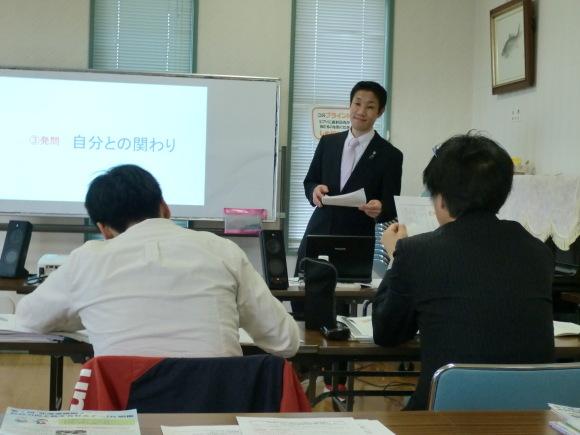 教え方セミナーIN登別 外国語・道徳会場_e0252129_16233188.jpg