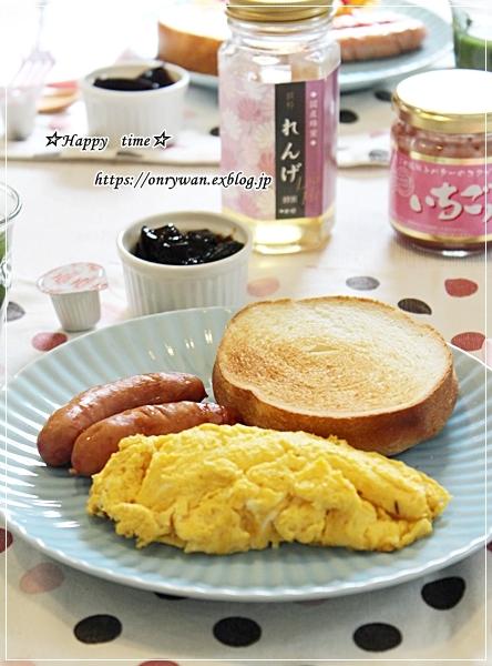 朝ごパンと蕾・待機中♪_f0348032_17241992.jpg