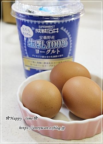 朝ごパンと蕾・待機中♪_f0348032_17342118.jpg