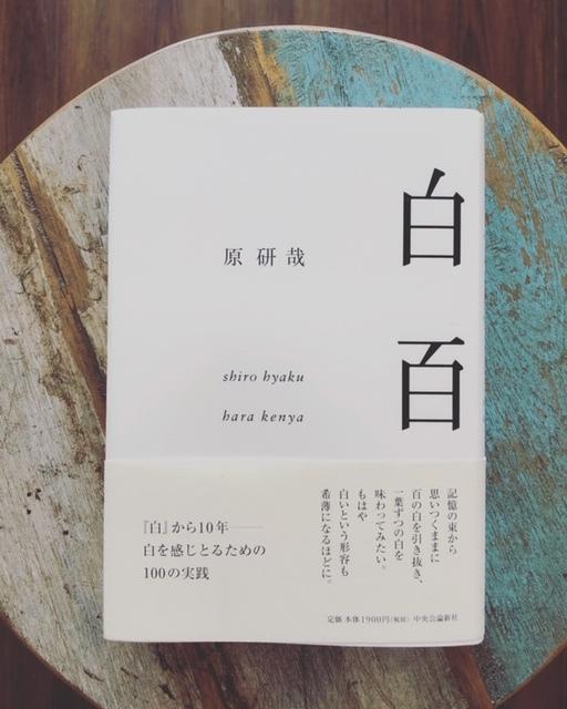 2019年4月「青と夜ノ空クルクル便」で送った本の紹介3_c0328441_19133010.jpg