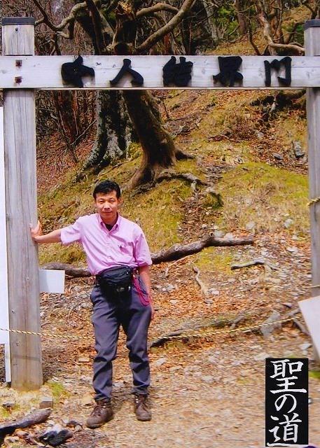 <2019年GW>【熊野古道・伊勢路】一気参拝旅①:レビュー&熊野本宮大社編_c0119160_10225590.jpg