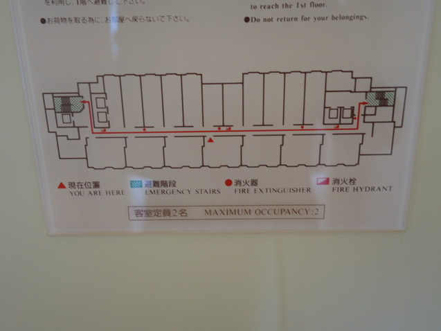 リーガロイヤルホテル東京 (2)_b0405262_18582174.jpg