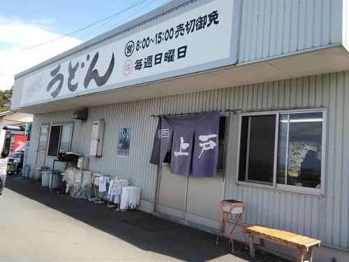 四国旅行_f0395164_14492646.jpg