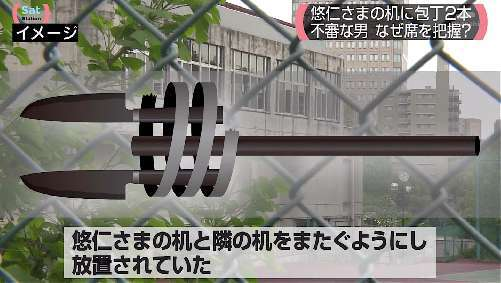 皇位継承者の命は日本の命_c0385678_03304403.jpg