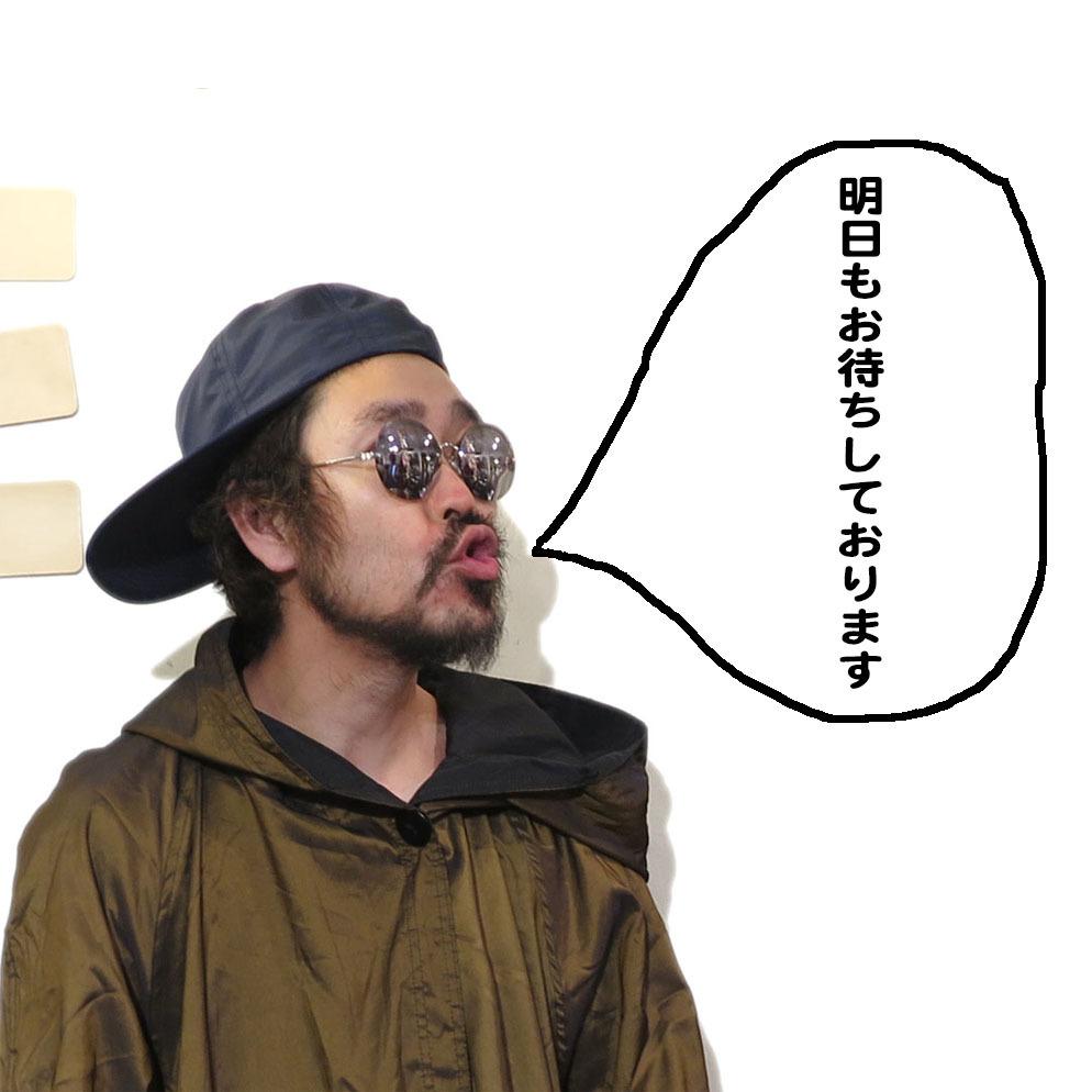 """Riprap \""""SEMI LONG BRIM CAP\""""_d0187983_19361360.jpg"""