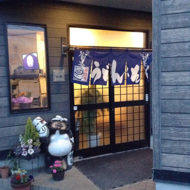琵琶湖畔で美味しい手打ちカレーうどん 「湖畔」湖岸店_a0334793_23444461.jpg