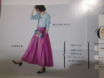 ★スカート14色★【出雲店】_e0193499_17004095.jpg