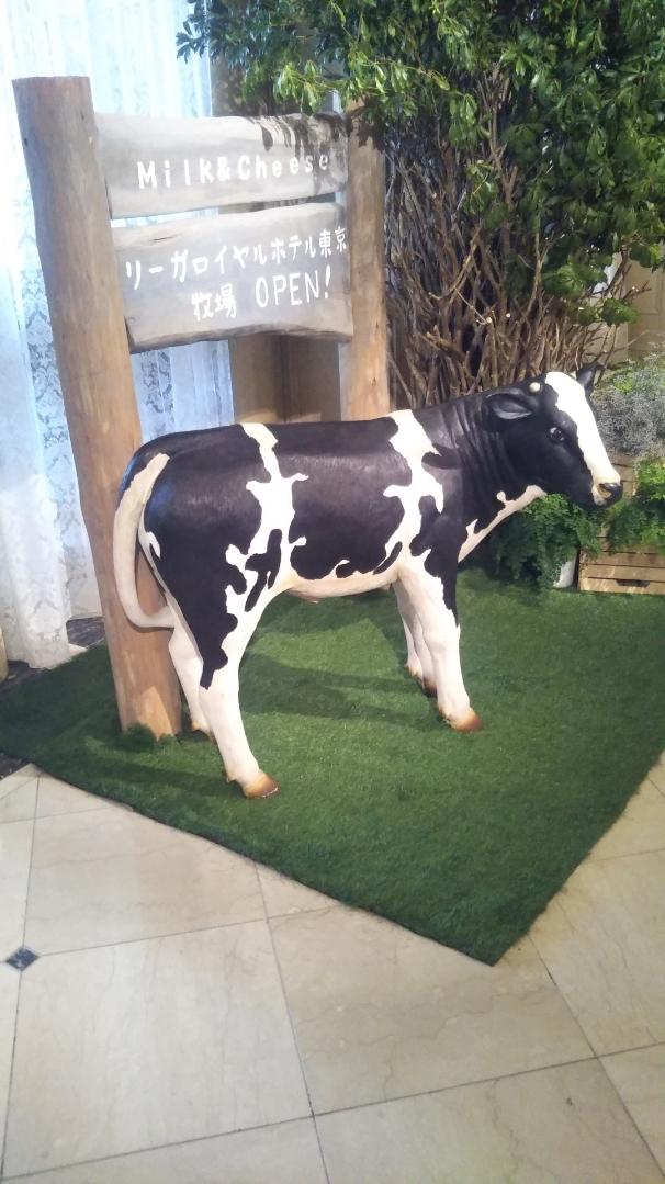 開業25周年記念&ゴールデンウイーク企画 スイーツビュッフェシリーズ 第1弾 Milk&Cheese リーガロイヤルホテル東京牧場OPEN!_f0076001_21334470.jpg