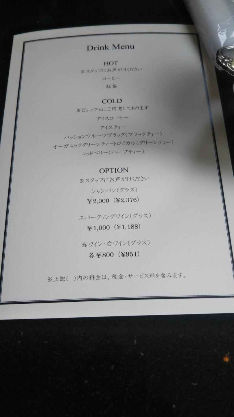 開業25周年記念&ゴールデンウイーク企画 スイーツビュッフェシリーズ 第1弾 Milk&Cheese リーガロイヤルホテル東京牧場OPEN!_f0076001_21420519.jpg