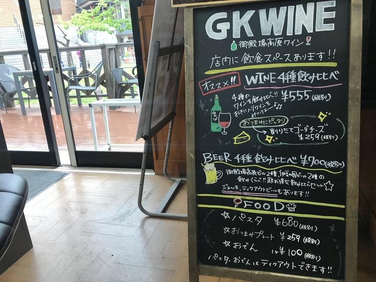 朝からワイン♪ 御殿場高原ワイン_c0212604_12552684.jpg