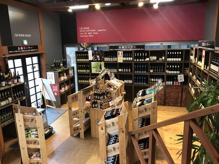 朝からワイン♪ 御殿場高原ワイン_c0212604_12565899.jpg