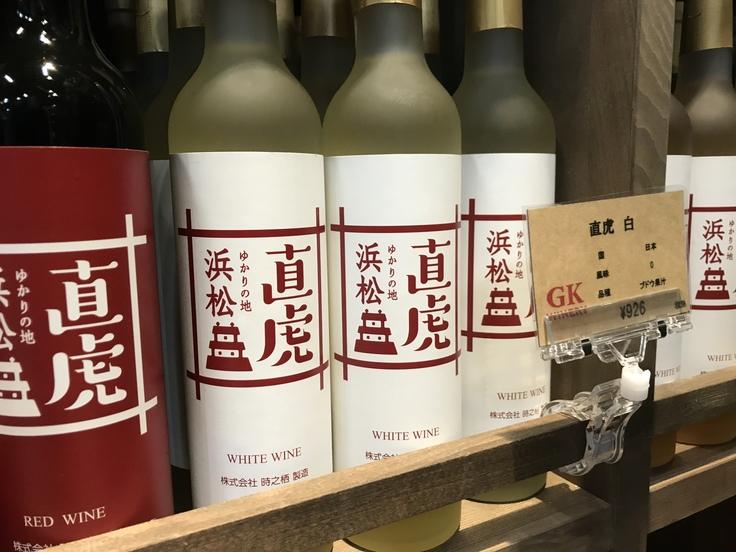 朝からワイン♪ 御殿場高原ワイン_c0212604_125835100.jpg