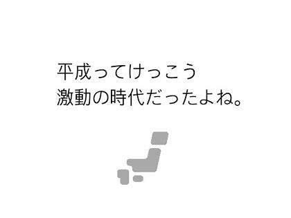 c0356613_06152512.jpg