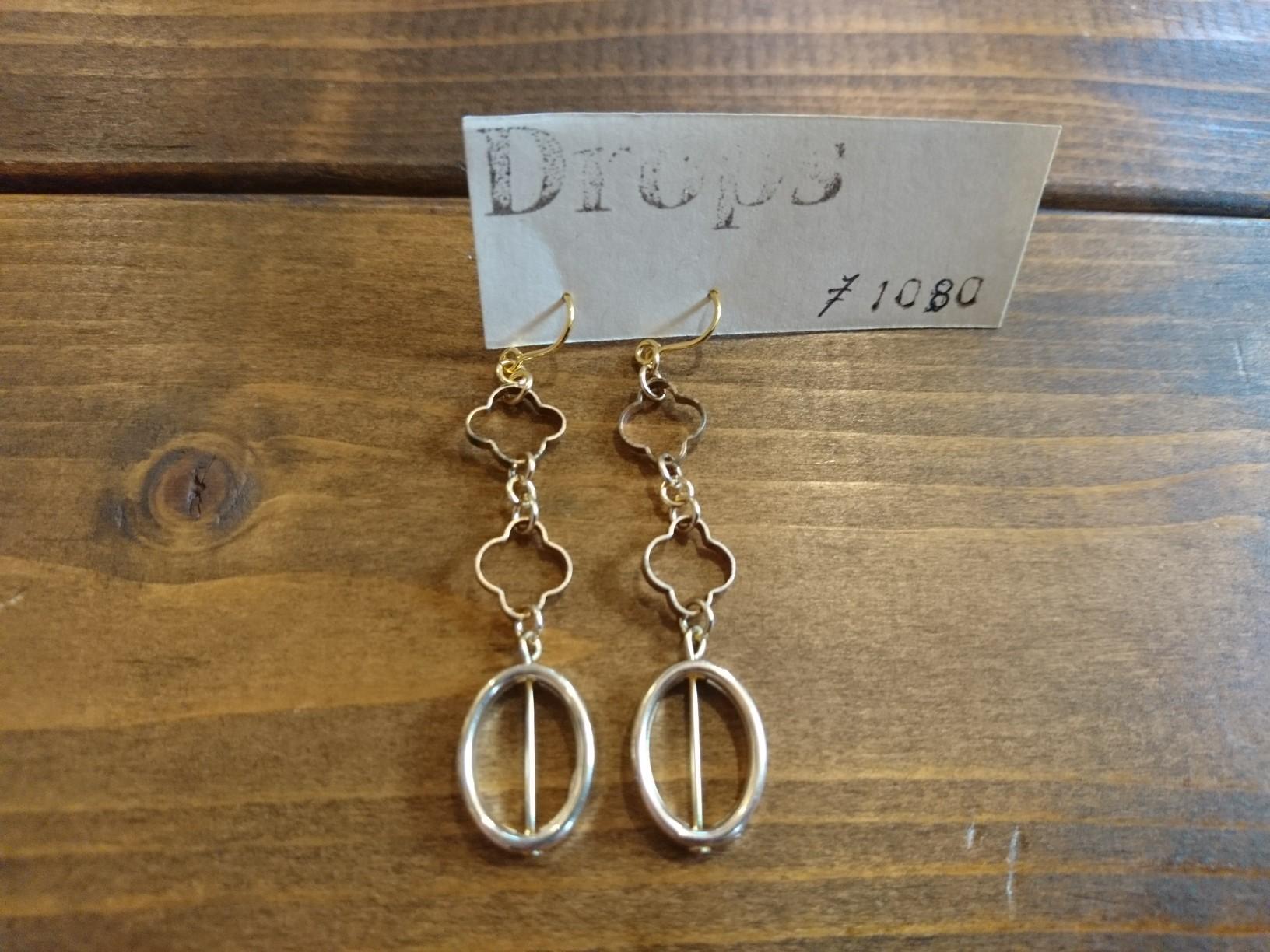 真鍮とビーズのピアス_d0256914_17470109.jpg