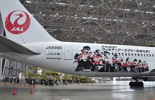 がんばれーラクビー日本代表。_b0044115_10444501.jpg
