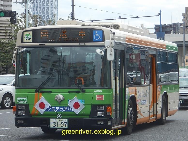 東京都交通局 Z-A638_e0004218_19411858.jpg
