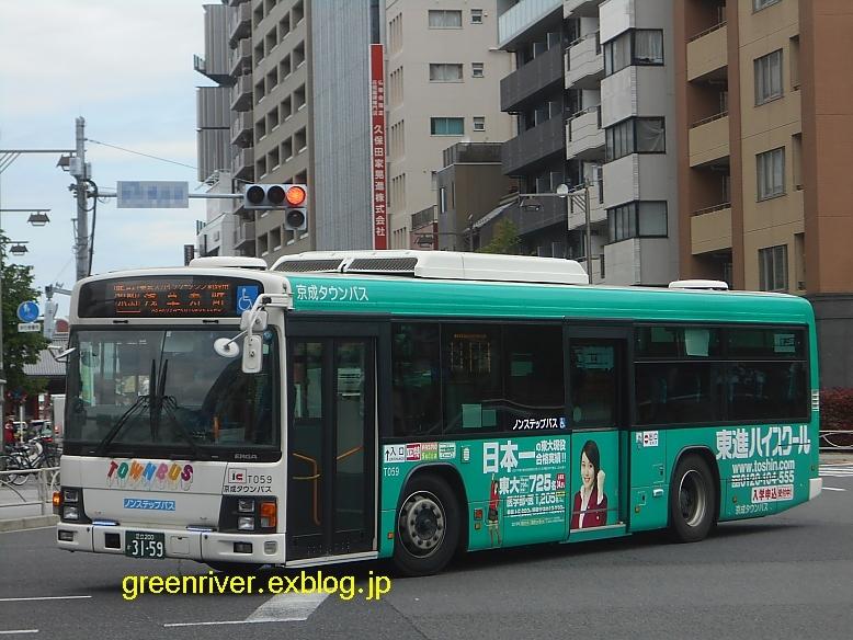 京成タウンバス T059_e0004218_19504473.jpg