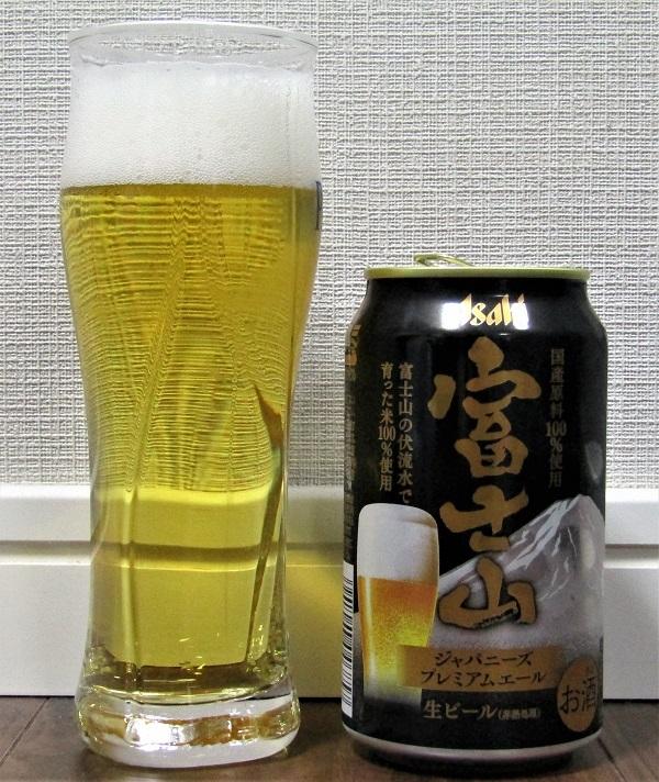 アサヒ 富士山2019~麦酒酔噺その1,028~平成の最後に_b0081121_09022544.jpg