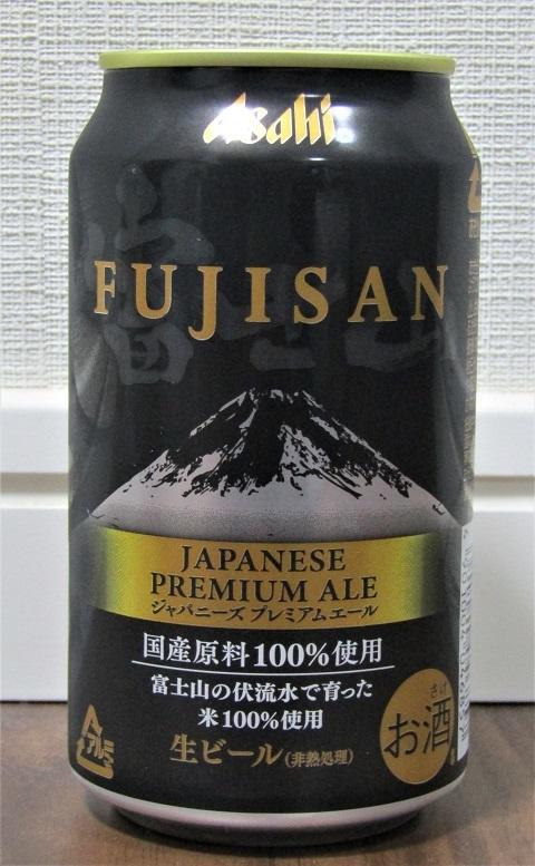 アサヒ 富士山2019~麦酒酔噺その1,028~平成の最後に_b0081121_09022892.jpg