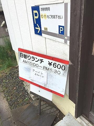 b0091423_00261613.jpg