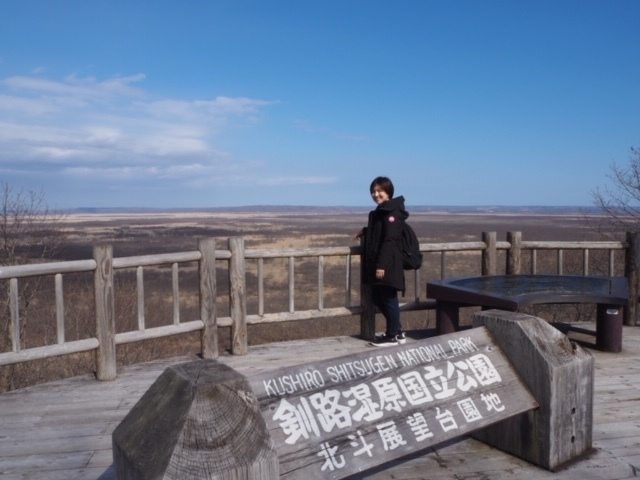 帯広と釧路の旅*_c0071924_21385656.jpeg
