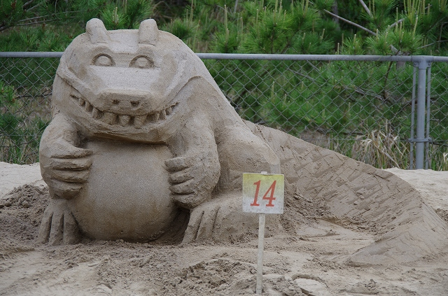 砂像チャレンジ☆_d0052327_8481448.jpg