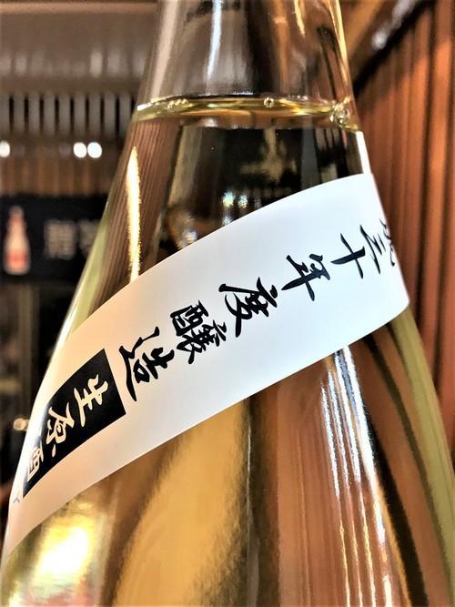 【日本酒】鶴齢 純米超辛口 無濾過生原酒 美山錦仕込み 限定 30BY_e0173738_10285550.jpg