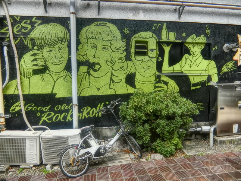 渋谷 (2)  キャットストリート 自転車のある風景 -7_b0408745_21455896.jpg