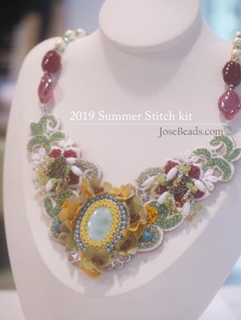 2019 Summer Stitch Kit_e0232055_15441395.jpg