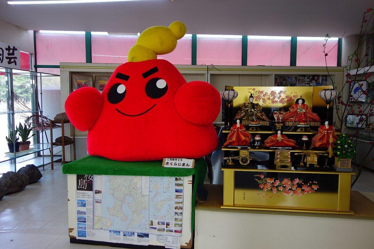 桜島にバスで上陸_c0112559_08213998.jpg