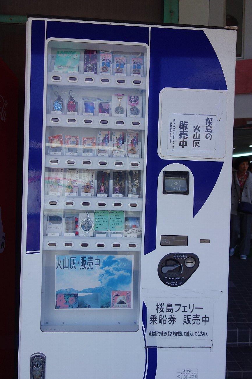桜島にバスで上陸_c0112559_08223359.jpg