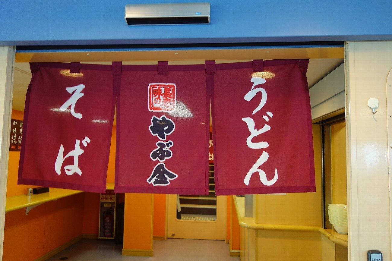 桜島にバスで上陸_c0112559_08300168.jpg