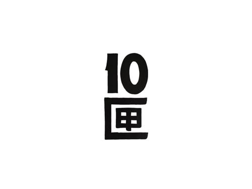 【TENBOX】J TENBOX LOGO TEE_d0227059_21315854.jpg