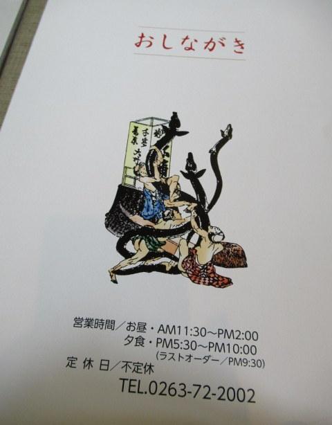 f0236260_11440049.jpg
