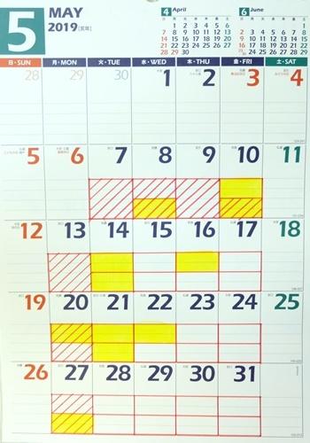 教室の予約状況 4月29日現在_b0194861_20554973.jpg